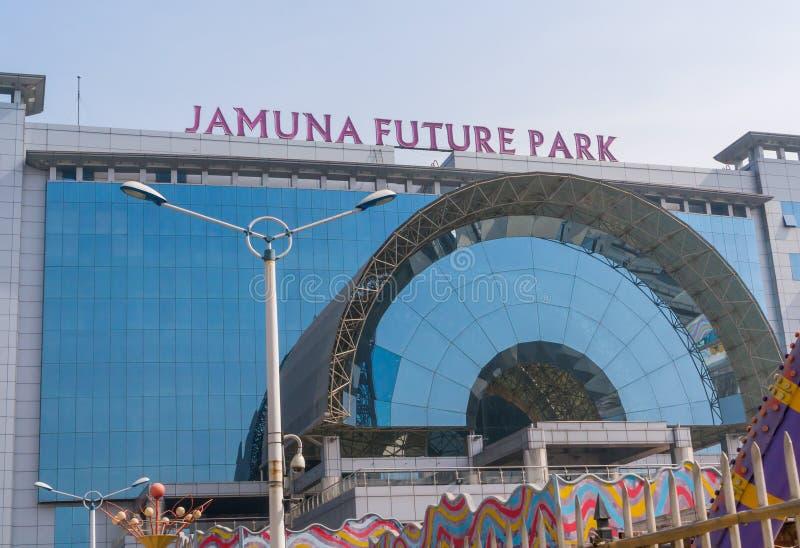 Μελλοντικό πάρκο της Jamuna σε Dhaka, Μπανγκλαντές στοκ εικόνες