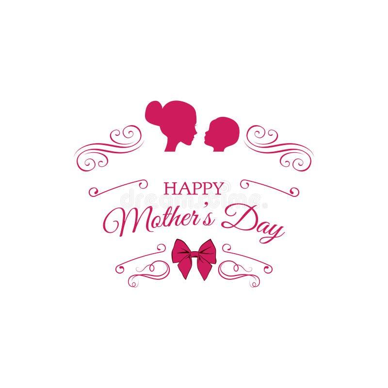 Μητέρα με τις σκιαγραφίες παιδιών Σχέδιο ευχετήριων καρτών ημέρας μητέρων επίσης corel σύρετε το διάνυσμα απεικόνισης ελεύθερη απεικόνιση δικαιώματος