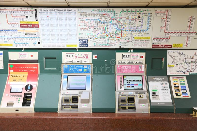 Μηχανές εισιτηρίων της Ιαπωνίας στοκ εικόνα