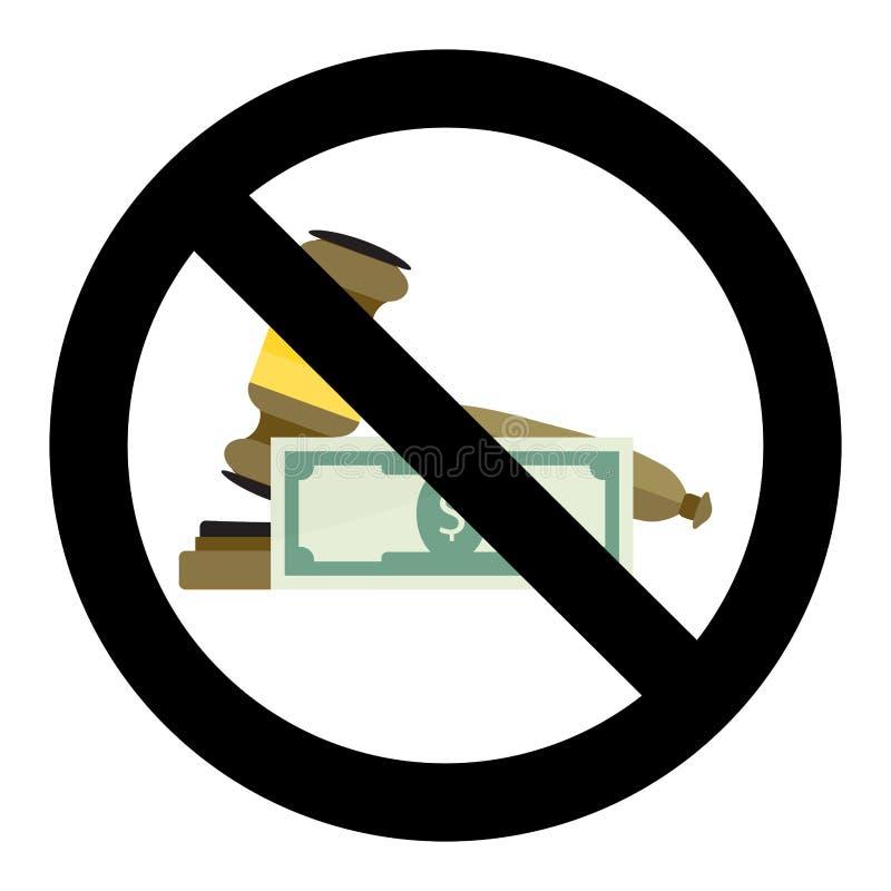 Μη διεφθαρμένο δικαστήριο απεικόνιση αποθεμάτων