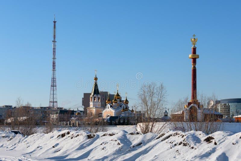 Μια άποψη χειμώνα ή άνοιξης σχετικά με την ιστορική περιοχή της πόλης Yakutsk στοκ φωτογραφία με δικαίωμα ελεύθερης χρήσης