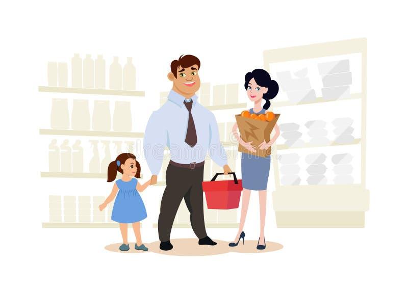 Μια ευτυχής οικογένεια σε μια υπεραγορά στοκ εικόνα