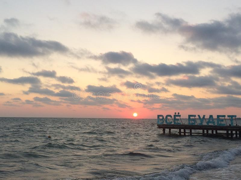 Μια νέα αυγή είναι μια νέα ζωή! στοκ φωτογραφία με δικαίωμα ελεύθερης χρήσης