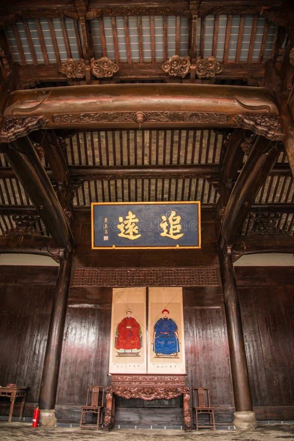 Μια προγονική αίθουσα σε ένα κινεζικό χωριό στοκ εικόνα