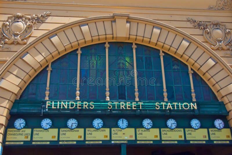 Σιδηροδρομικός σταθμός οδών Flinders, Μελβούρνη, Αυστραλία στοκ φωτογραφίες