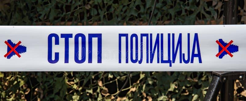 """Μια ταινία σκηνών εγκλήματος αστυνομίας στη σερβική γλώσσα à  ¡ à """"'à  ¾ à  ¿ à  ¿ à  ¾ à  » à  ¸à """"†à  στοκ φωτογραφία"""