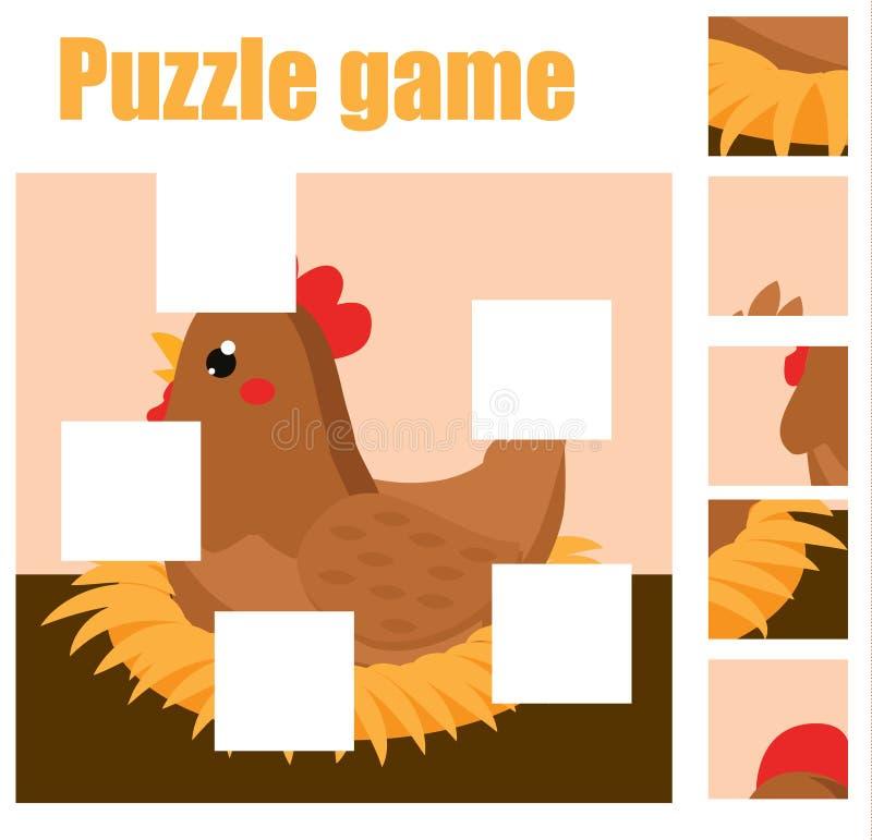 μικρά παιδιά γρίφων Βρείτε το ελλείπον μέρος της εικόνας Εκπαιδευτικό παιχνίδι παιδιών Θέμα ζώων αγροκτημάτων απεικόνιση αποθεμάτων