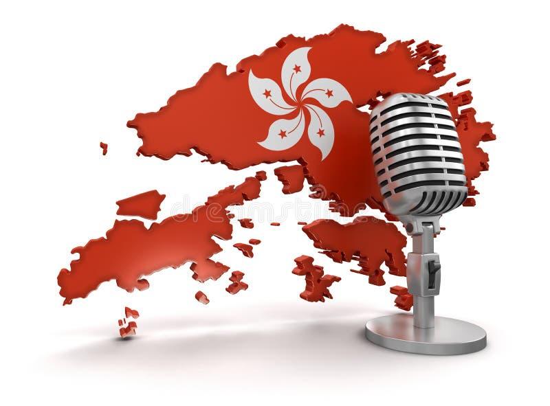 Μικρόφωνο και Χονγκ Κονγκ (πορεία ψαλιδίσματος συμπεριλαμβανόμενη) διανυσματική απεικόνιση