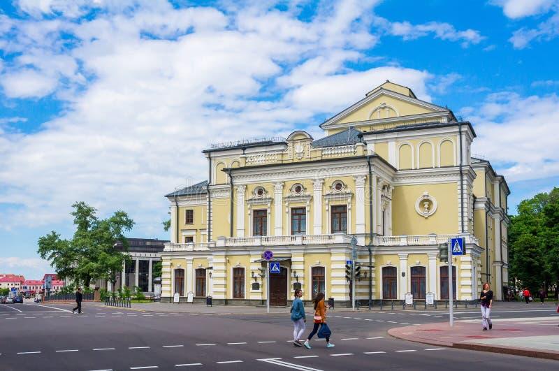 Μινσκ, εθνικό θέατρο στοκ φωτογραφία με δικαίωμα ελεύθερης χρήσης