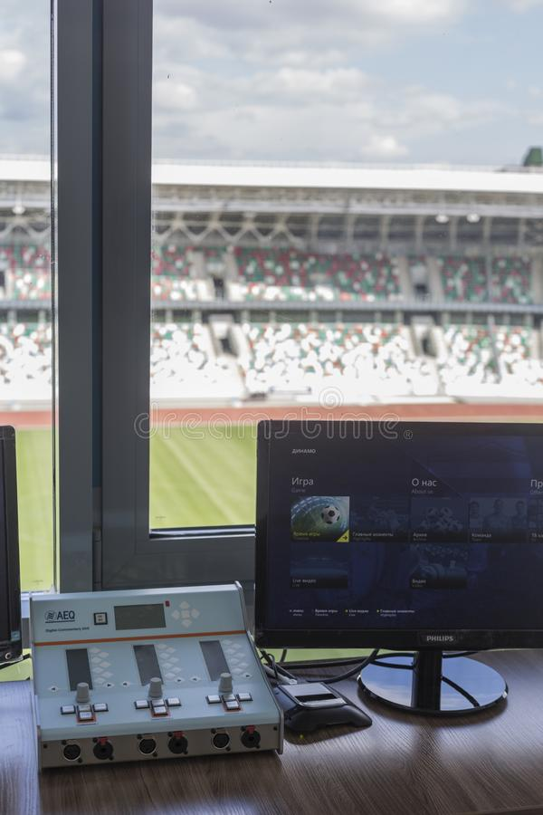 Μινσκ, Λευκορωσία, στις 14 Αυγούστου 2018 - το εθνικό ολυμπιακό κέντρο Τύπου Dinamo σταδίων είναι ένα για πολλές χρήσεις ποδόσφαι στοκ φωτογραφίες με δικαίωμα ελεύθερης χρήσης