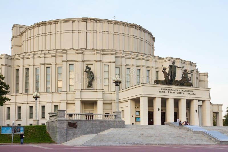 Μινσκ, Λευκορωσία. Το εθνικό θέατρο οπερών και μπαλέτου στοκ φωτογραφία