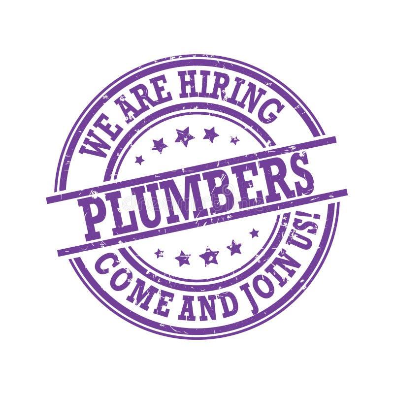 Μισθώνουμε τους υδραυλικούς Ελάτε και μας ενώστε! - πορφυρές γραμματόσημο/ετικέτα διανυσματική απεικόνιση