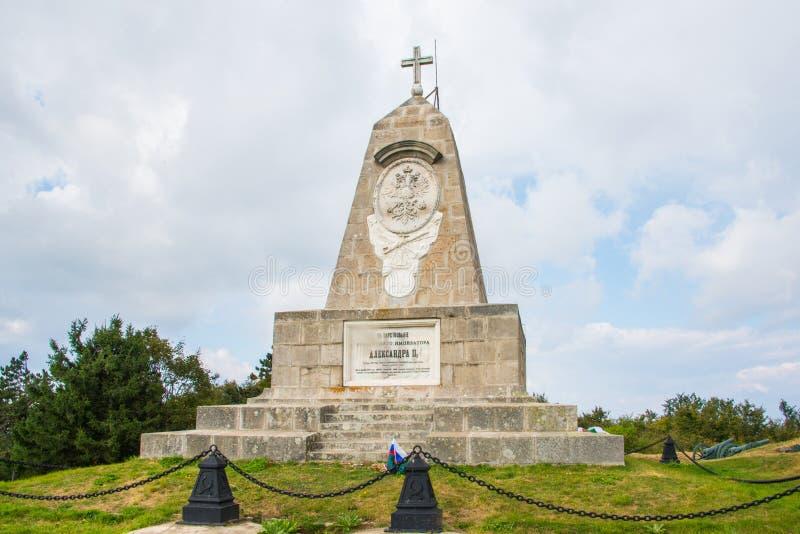 Μνημείο για το Αλέξανδρο ο δεύτερος σε Shipka, Βουλγαρία στοκ φωτογραφία με δικαίωμα ελεύθερης χρήσης