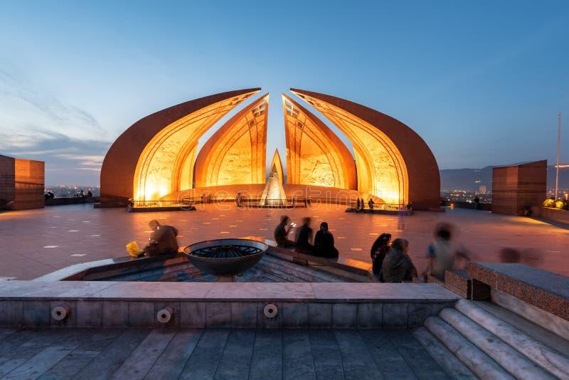 Μνημείο Ισλαμαμπάντ του Πακιστάν στοκ εικόνες με δικαίωμα ελεύθερης χρήσης