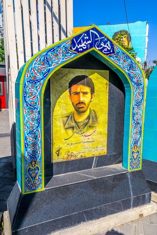 Μνημείο 02 πολεμικών μαρτύρων της Τεχεράνης Ιράν Ιράκ στοκ φωτογραφίες
