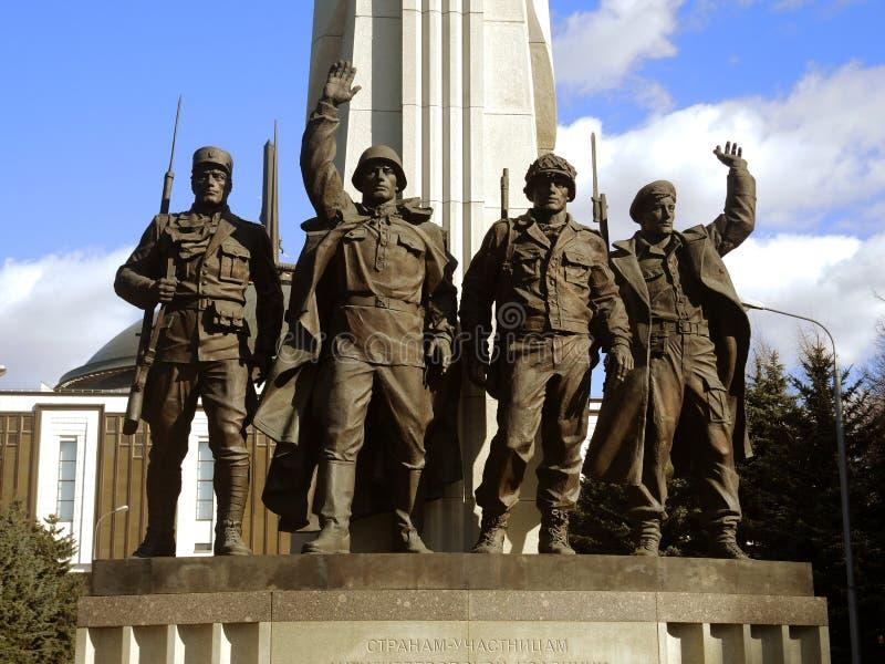 Μνημείο στη Μόσχα, Ρωσία στοκ εικόνες