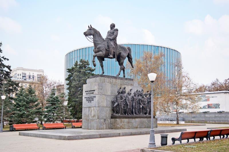 Μνημείο στον τομέα marshal Kutuzov στοκ εικόνα με δικαίωμα ελεύθερης χρήσης