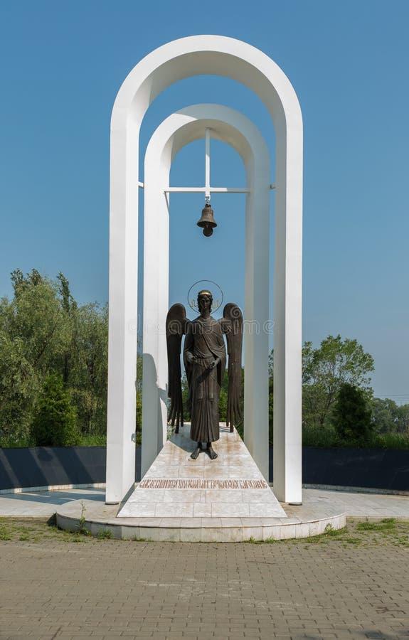 Μνημείο στους εκκαθαριστές του ατυχήματος του Τσέρνομπιλ στο πάρκο του πολιτισμού και του υπολοίπου που ονομάζονται μετά από τη 3 στοκ εικόνες