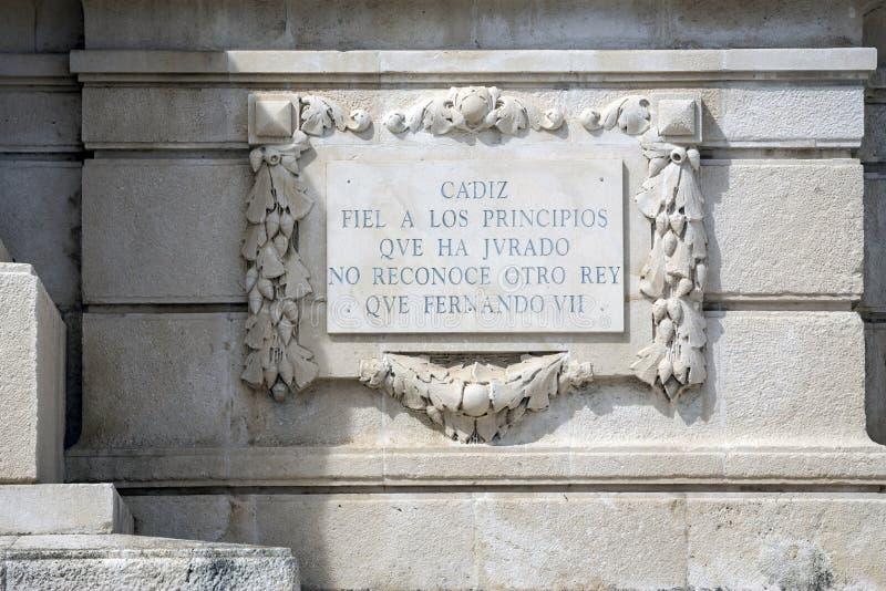Μνημείο στο σύνταγμα 1812, διακοσμητική λεπτομέρεια στοκ φωτογραφίες με δικαίωμα ελεύθερης χρήσης