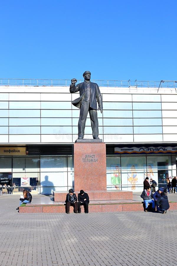 Μνημείο στο Ernst Telman - γερμανικός κομμουνιστικός ηγέτης στη Μόσχα στοκ φωτογραφία με δικαίωμα ελεύθερης χρήσης
