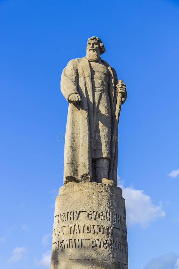 Μνημείο στο Ivan Susanin στοκ φωτογραφία