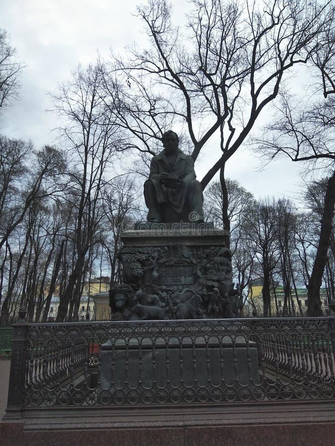 μνημείο στο krylov στοκ εικόνα με δικαίωμα ελεύθερης χρήσης