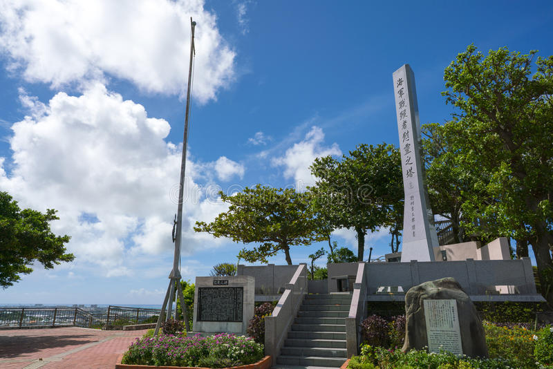 Μνημείο του πρώην ιαπωνικού ναυτικού υπόγεια στοκ εικόνα με δικαίωμα ελεύθερης χρήσης