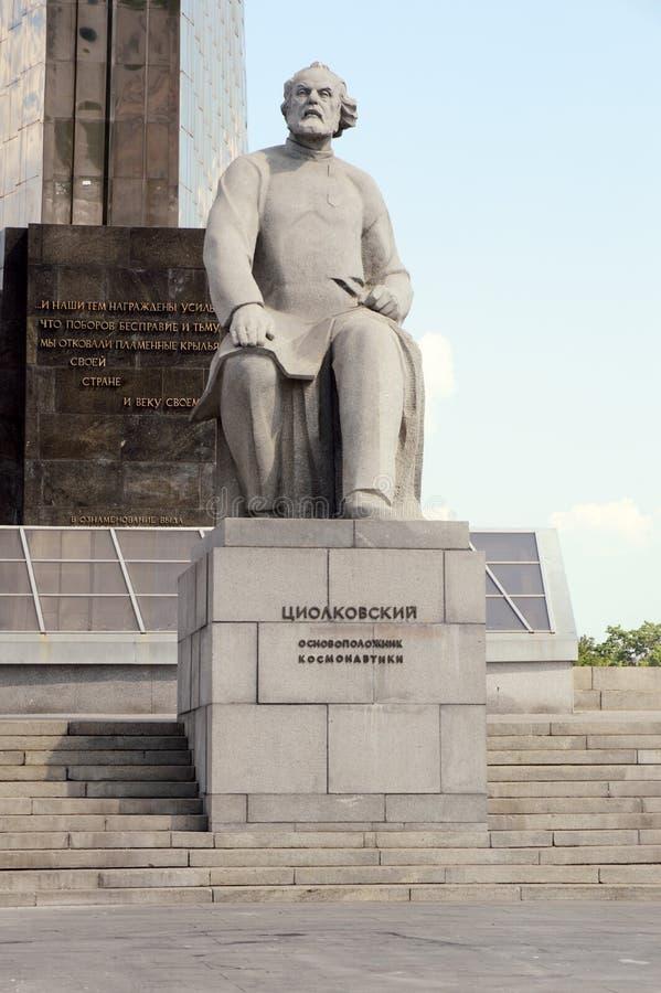 Μνημείο Tsiolkovsky στη Μόσχα στοκ εικόνες