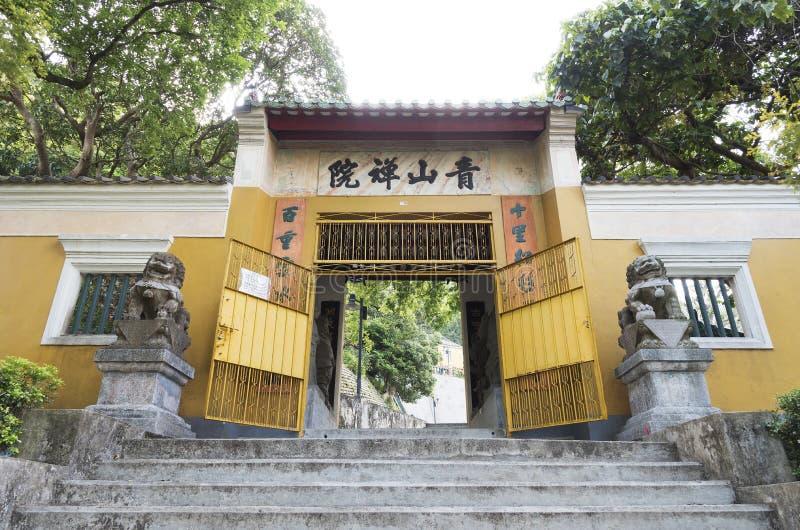 Μοναστήρι της Shan Tsing στο Χονγκ Κονγκ, Κίνα στοκ φωτογραφία με δικαίωμα ελεύθερης χρήσης