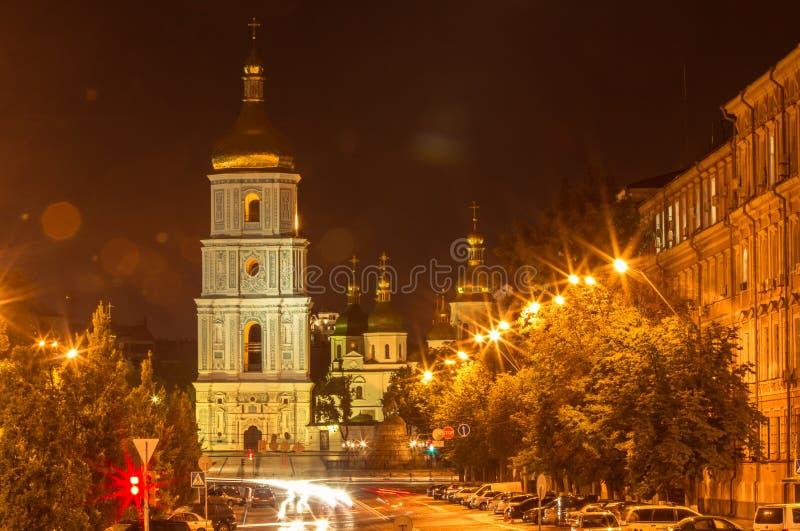 Μοναστήρι του Κίεβου Sofia στοκ φωτογραφία με δικαίωμα ελεύθερης χρήσης