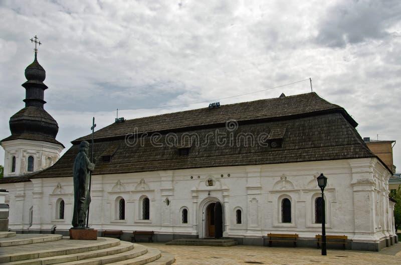 Μοναστήρι του ST Michael ` s στο Κίεβο στοκ φωτογραφία με δικαίωμα ελεύθερης χρήσης