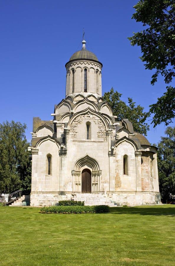 Μοναστήρι Andronicus στοκ φωτογραφίες με δικαίωμα ελεύθερης χρήσης