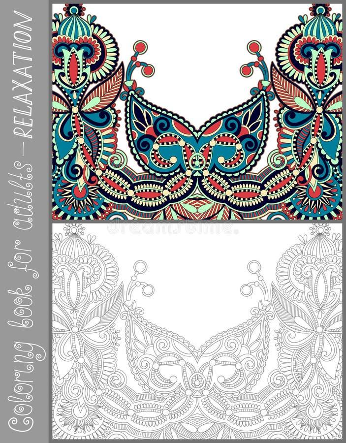 Μοναδική χρωματίζοντας σελίδα βιβλίων για τους ενηλίκους - λουλούδι ελεύθερη απεικόνιση δικαιώματος