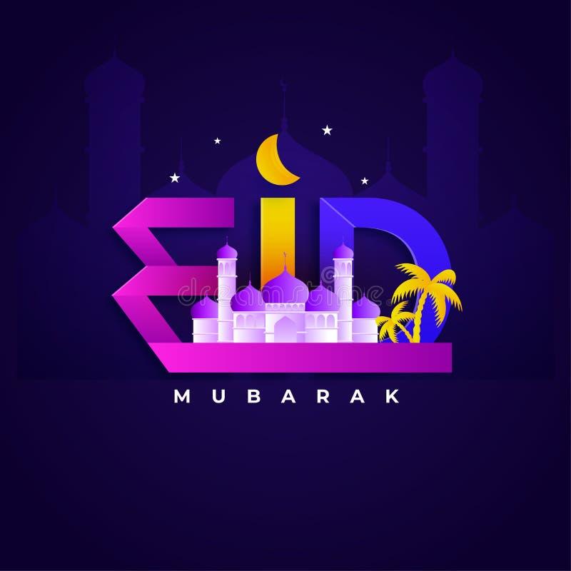 """Μοντέρνο ζωηρόχρωμο κείμενο """"Eid """"με τη διακόσμηση του μουσουλμανικού τεμένους και του φεγγαριού στο πορφυρό υπόβαθρο ελεύθερη απεικόνιση δικαιώματος"""