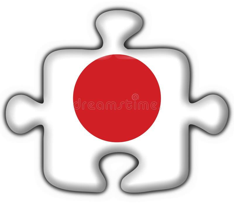 μορφή γρίφων της Ιαπωνίας σ&eta απεικόνιση αποθεμάτων