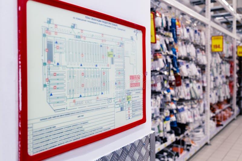 ΜΟΣΧΑ, ΡΩΣΙΑ - 28 ΜΑΡΤΊΟΥ 2018: Ένα σημάδι σε ένα κόκκινο πλαίσιο με ένα σχέδιο εκκένωσης και οδηγίες σε περίπτωση πυρκαγιάς στη  στοκ εικόνα