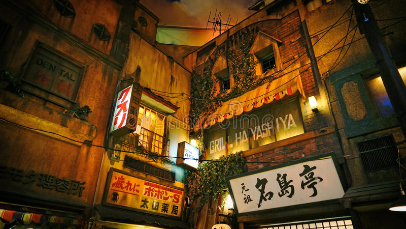 Μουσείο αντικνήμιο-Yokohama Ramen στοκ εικόνες