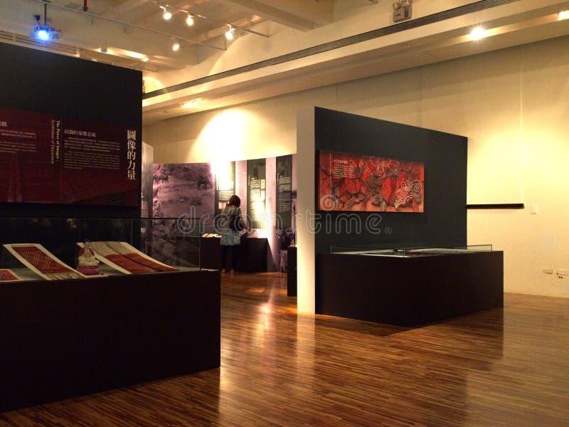 μουσείο εθνική Ταϊβάν έκθεσης στοκ φωτογραφία με δικαίωμα ελεύθερης χρήσης