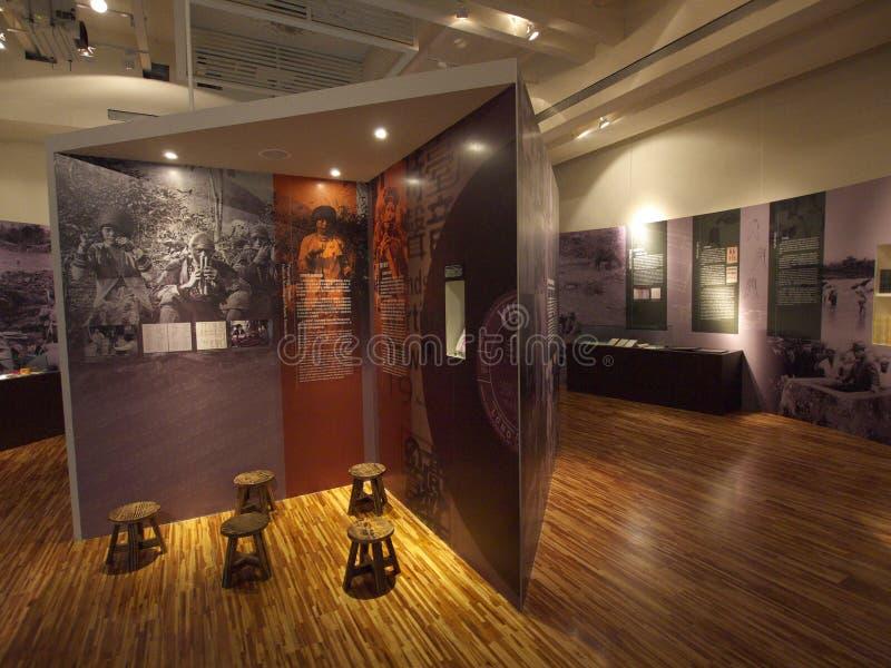 μουσείο εθνική Ταϊβάν έκθ&epsil στοκ εικόνες με δικαίωμα ελεύθερης χρήσης