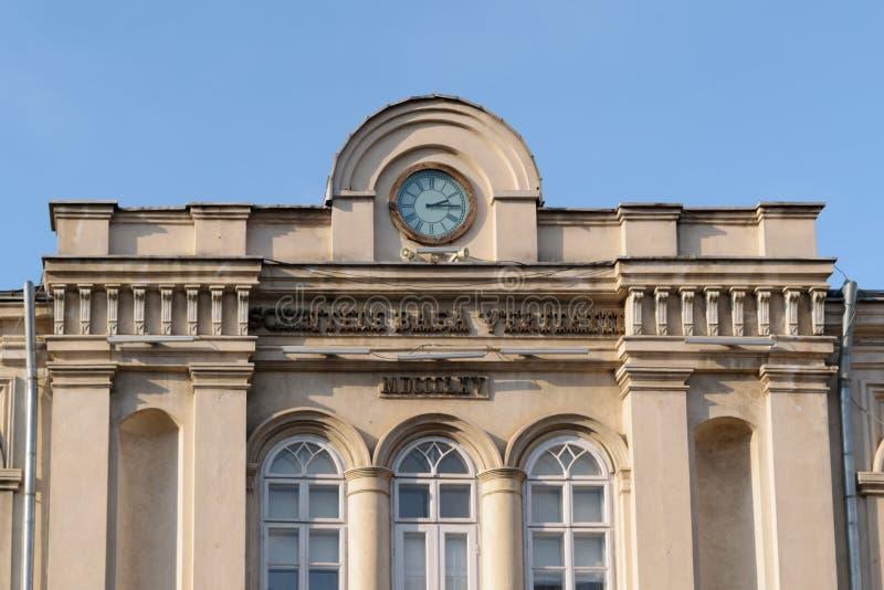 Μουσείο ιστορίας σε Ploiesti, Ρουμανία, Ευρώπη - χρονολόγηση οικοδόμησης από το 1865 στοκ εικόνες με δικαίωμα ελεύθερης χρήσης