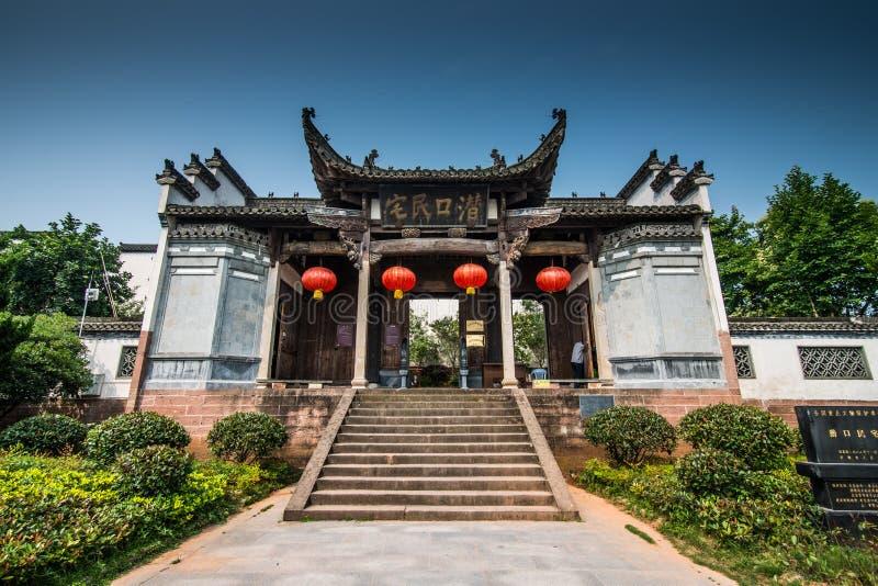 Μουσείο κατοικιών Qiankou Huangshan στοκ φωτογραφία με δικαίωμα ελεύθερης χρήσης