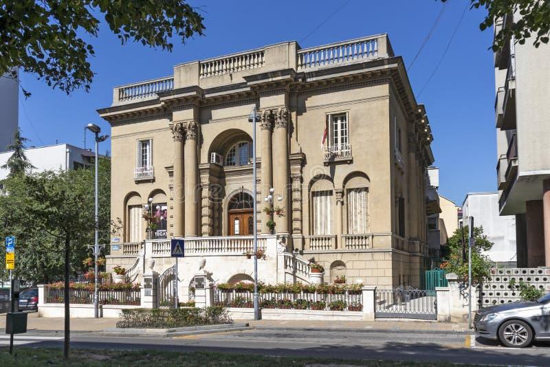 Μουσείο Νίκολα Τέσλα στο κέντρο της πόλης του Βελιγραδίου στοκ εικόνες με δικαίωμα ελεύθερης χρήσης