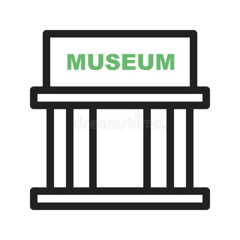 Μουσείο που χτίζει ΙΙ ελεύθερη απεικόνιση δικαιώματος