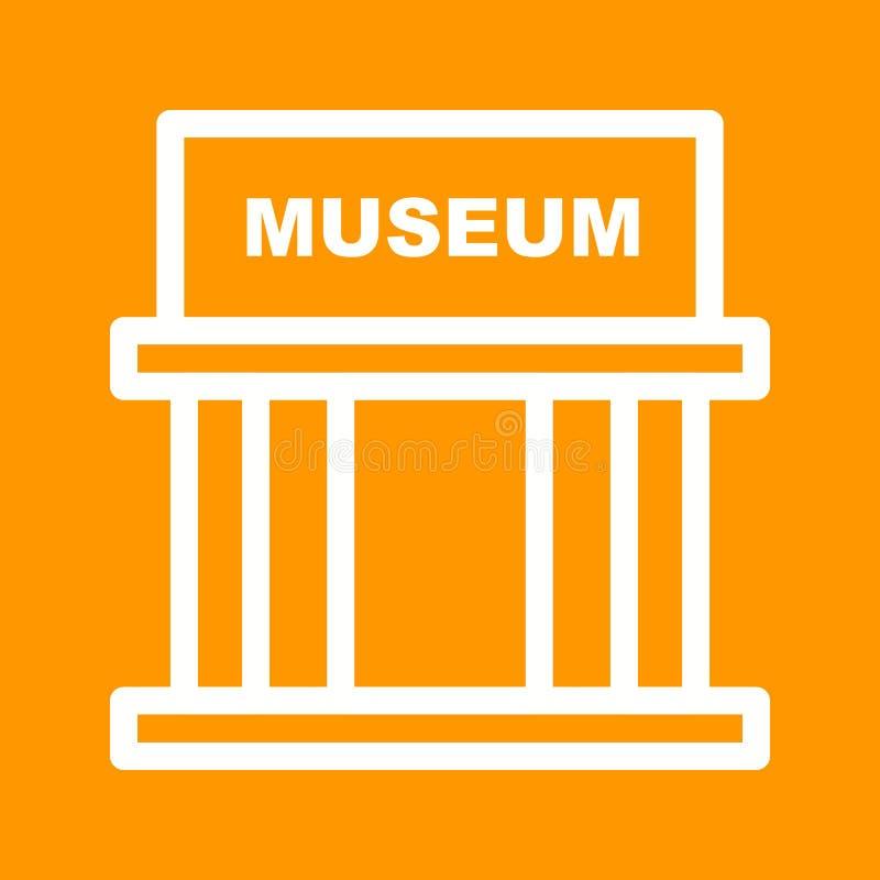 Μουσείο που χτίζει ΙΙ διανυσματική απεικόνιση