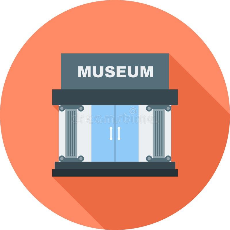 Μουσείο που χτίζει ΙΙ απεικόνιση αποθεμάτων