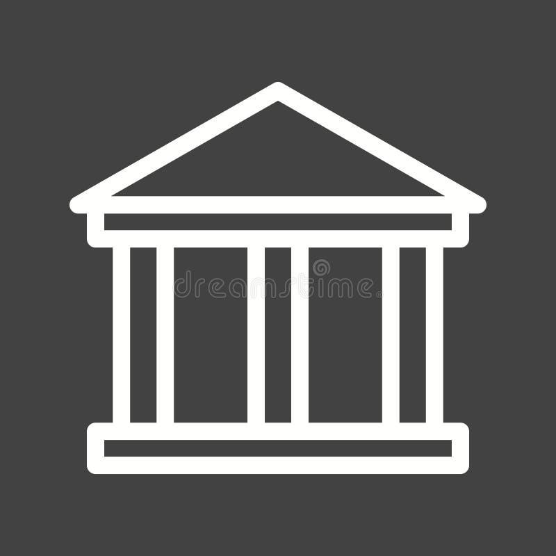 Μουσείο που χτίζει το Ι ελεύθερη απεικόνιση δικαιώματος
