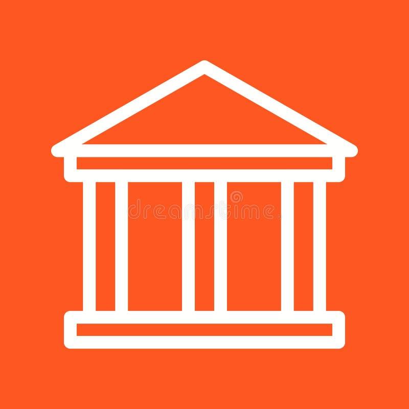 Μουσείο που χτίζει το Ι απεικόνιση αποθεμάτων