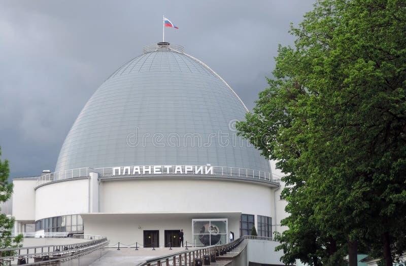 Μουσείο πλανηταρίων στη Μόσχα Δημοφιλές ορόσημο στοκ εικόνα