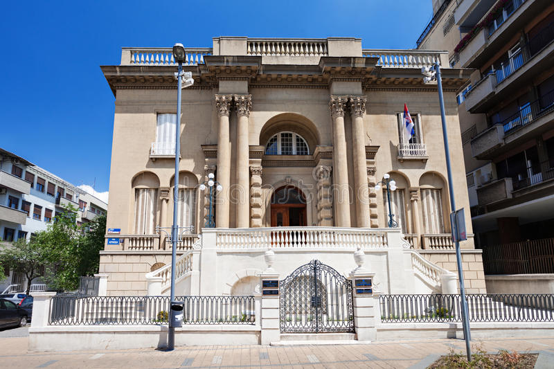 Μουσείο τέσλα της Nikola στοκ εικόνα