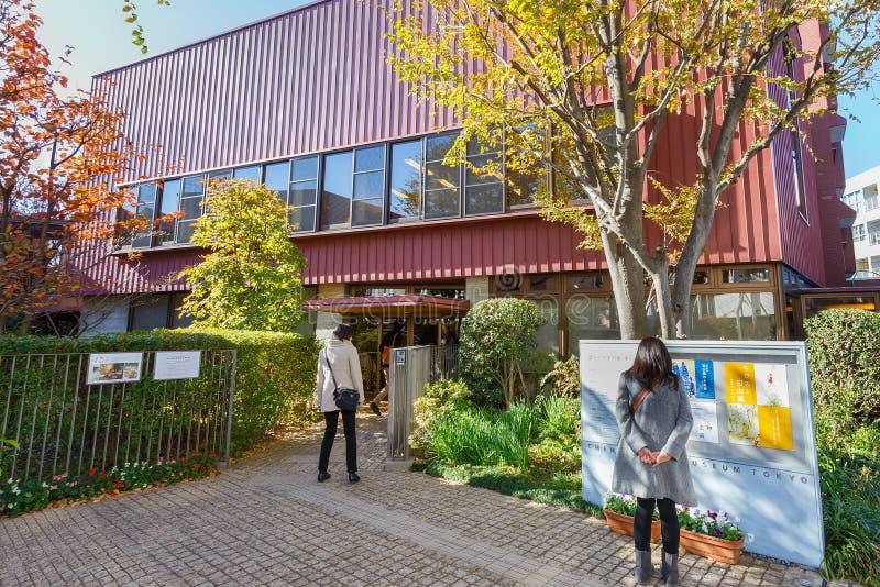 Μουσείο Τέχνης Chihiro στο Τόκιο στοκ εικόνα με δικαίωμα ελεύθερης χρήσης